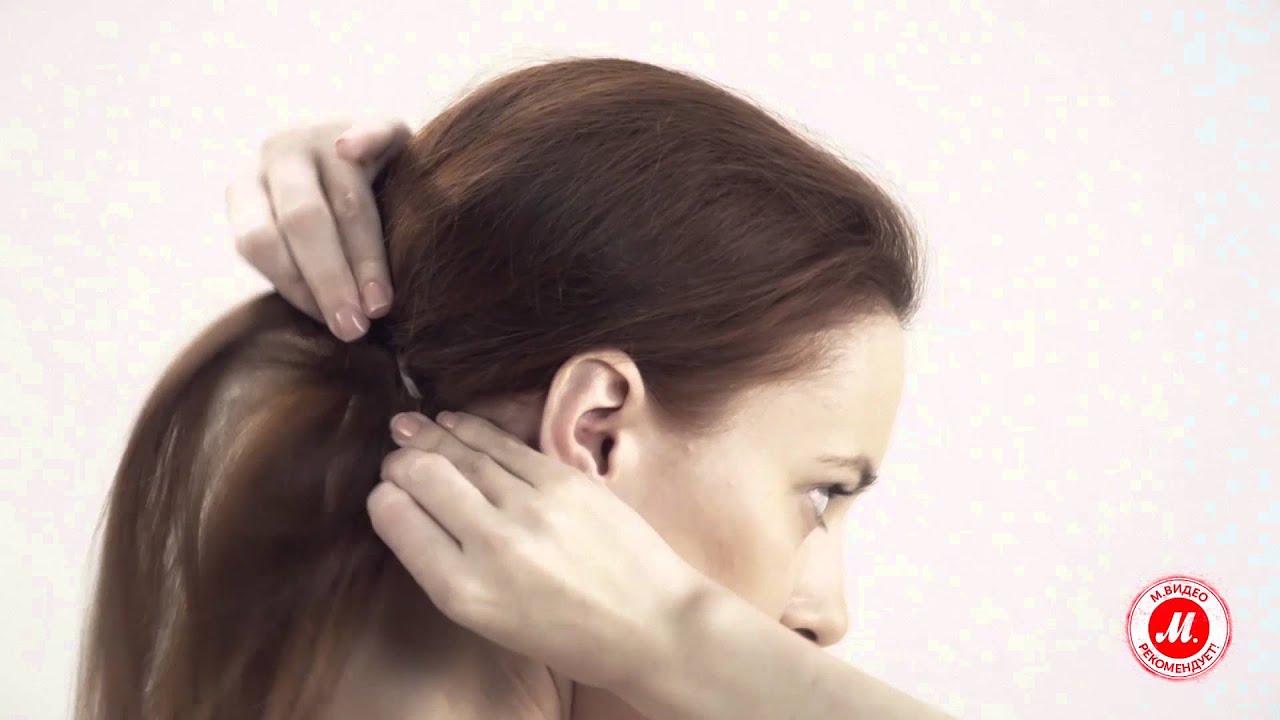 Выпрямитель для волос bosch classic coiffeur phs7961 отзывы
