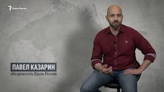 Павел Казарин: Топливо для империи