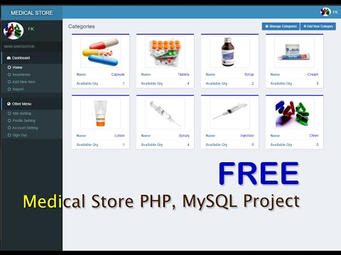 Free Medical Store PHP,MySQL Pro Project Source Code