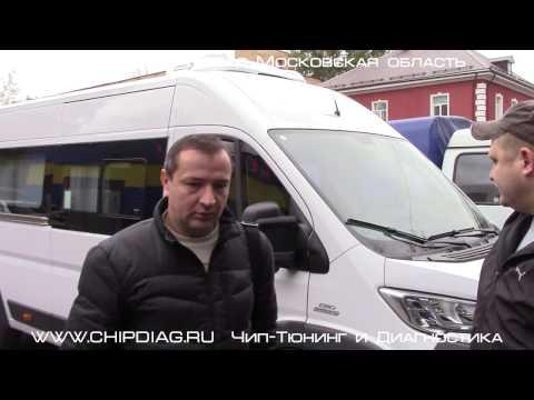 Fiat Ducato - Чип-Тюнинг и отзыв Владельца