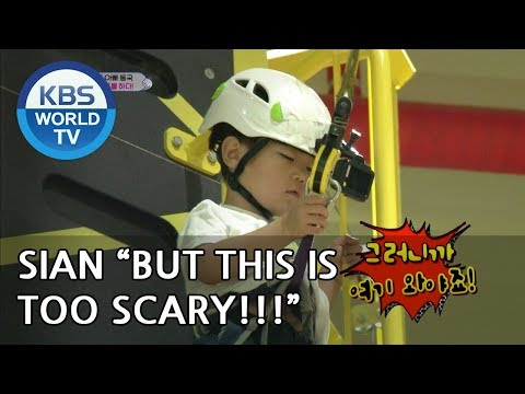 """Sian """"But, this is too scary.."""" [The Return of Superman/2018.09.23]"""