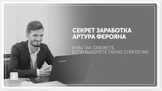 Презентация проекта Инвесторантье и как зарабатывать на торгах по банкротству.