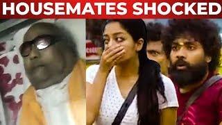 BIGG BOSS 2 House on Shock !!!   Kalaingar Karunanidhi