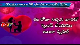 Interesting Facts about Valentine's Day - Story Board - Part 03
