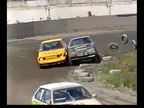 Трековые автогонки в