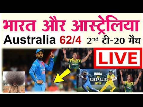 Live - India vs Australia 2nd T20 Today Live Cricket Score Online ind vs aus LIVE match Highlights