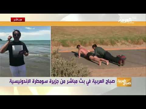 Live from Sumatra - Indonesia - Al Arabiya TV