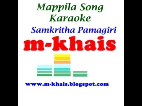 Samkritha Pamagari Karaoke With Lyrics