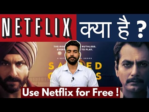 Everything to know about NETFLIX India  Use NETFLIX Free  NETFLIX क्या है  Sacred Games