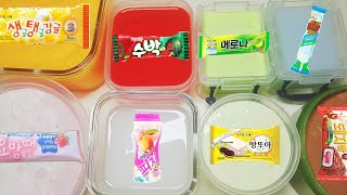 ❤ 좋아하는 아이스크림 🍦 시리즈액괴 | 액괴소개 | 뿌직