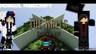 Mongol Minecraft: Walls Mini Game