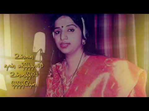 Maya_Machindra_Swarnalatha