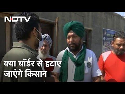 Download Singhu-Tikri Border से किसानों को हटाने की याचिका के पहले Chalo Delhi का नारा