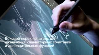 Cintiq 22HD Русский