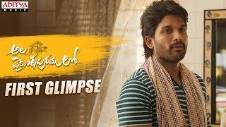 Ala Vaikunthapurramuloo First Glimpse | Allu Arjun, Pooja Hegde | Trivikram | Thaman S | #AA19.mp3
