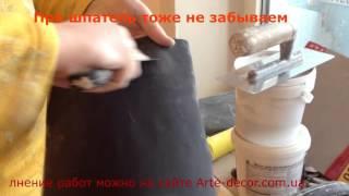 Венецианская штукатурка на камине. Нанесение. Arte-decor.com.ua(http://arte-decor.com.ua наш сайт, ДЕКОРАТИВНАЯ ОТДЕЛКА В КИЕВЕ. Нанесение венецианской штукатурки на камин. Нас нахо..., 2016-03-15T19:06:34.000Z)