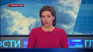 Главные новости. Выпуск от 06.04.2018