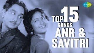 Akkineni Nageswara Rao & Savitri -Top 15 Songs | Ghantasala, P.Susheela, Samudrala | Telugu Jukebox
