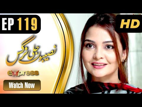 Naseebon Jali Nargis - Episode 119 - Express Entertainment Dramas