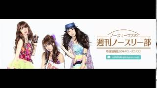 小嶋陽菜 高橋みなみ 峯岸みなみ AKB48 ノースリーブス.