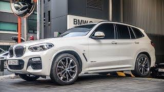 이제서야 BMW가 정신 차렸구나!! | BMW X3 3…