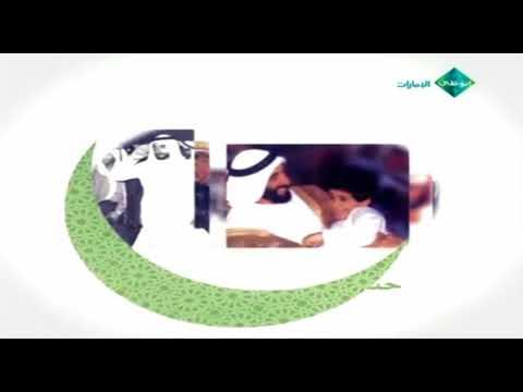 zayed the emirates part   media