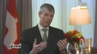 السفير السويسري: المكان الاول الذي أعجبني في المملكة مدائن صالح واذهب الى