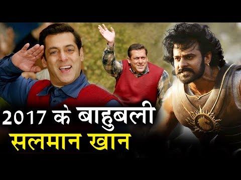 Salman Khan बन सकते है 2017 के BOX OFFICE Baahubali