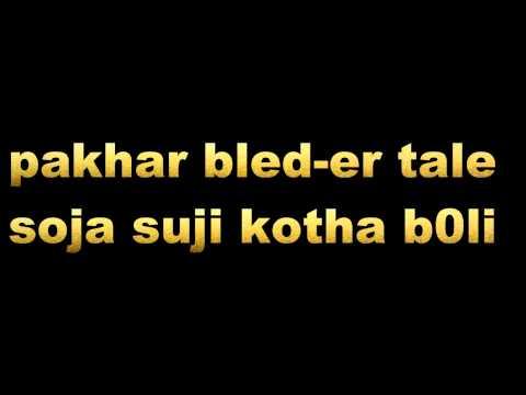Ekh ek Raat full sg with lyrics  Hemlock Society Anupam Roy