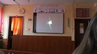 Типичный урок физики