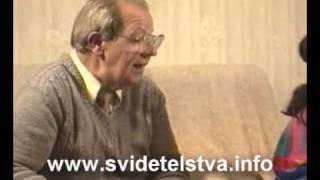 Иван Бобулев разказва за своята съседка Ванга