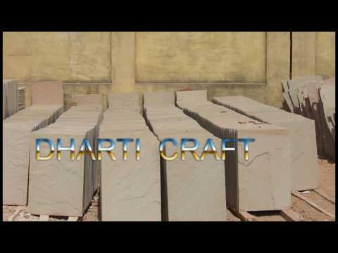 Dholpur beige Sandstone Indian beige paving stone by DHARTI CRAFT, INDIA