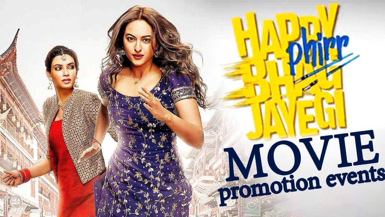 Happy Phirr Bhaag Jayegi 2018 Full Compilation Video Of The Promotional Events Of The Movie