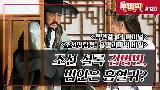 [B tv 영화 추천/무비빅 #120] 극단적 두 클립…