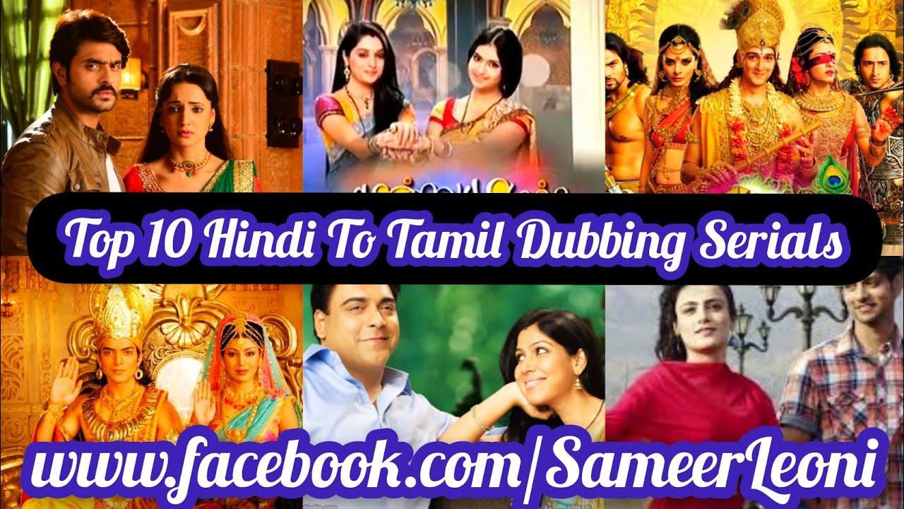 Hindi Serials Dubbed In Tamil