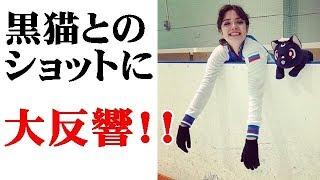 エフゲニア・メドベージェワ選手 ロシアでのショットに・・・ エフゲニア・メドベージェワ 動画 25
