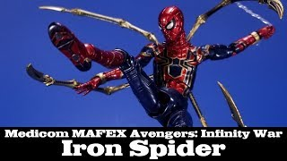 MAFEX Iron Spider Spider-Man Avengers: Infinity War (or Endgame) Medicom Action Figure Review