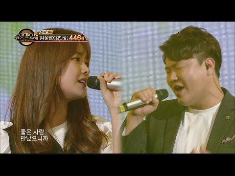 Song ji eun, 'Still Is it beautiful'~ with Park min gyu 20160624