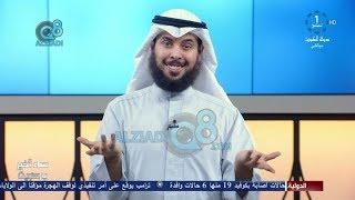 خاطرة الشيخ مشاري الخراز بعنوان (شروط التوبة النصوح) عبر تلفزيون الكويت