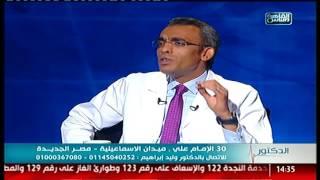 القاهرة والناس | الجديد فى جراحات السمنة المفرطة مع دكتور وليد إبراهيم فى الدكتور
