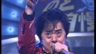 Download lagu 水木一郎 ロボットソングメドレー