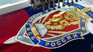 Вымпел Академия ФСБ. Сделано Флаг.Ру. Made in Flag.ru.