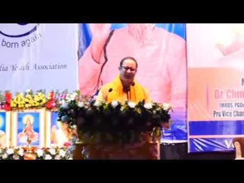 Dr Chinmay Pandya Human Excellence 2017 Nagpur.
