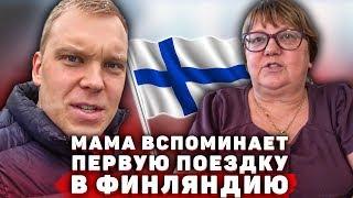 Наша пасха в Финляндии. Мама о решении ехать в Финляндию.