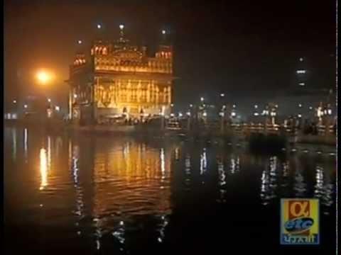 Asa Di War - Bhai Nirmal Singh - Live Sri Harmandir Sahib