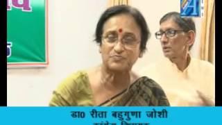 Dr Rita Bahuguna Joshi MLA Congress byte on rahul birthday Report By  ASIAN TV NEWS