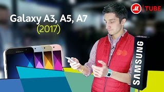 ces 2017 смартфоны samsung galaxy a3 a5 a7 2017