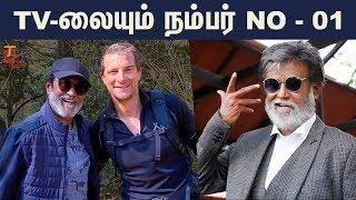 Rajinikanth Hits 300 Crores Impression on Man vs Wild with Bear Grylls | Thalaiva On Discovery - 05-04-2020 Tamil Cinema News