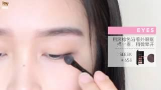 Japanese Mori girl Makeup - Thời trang phong cách Nhật Bản