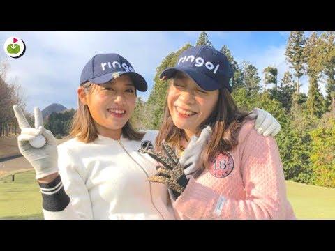 「っしゃ!」からの「ムキーー!🐵」なゴルフ。【ringolfオープン栃木②】